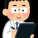 神経内科の先生