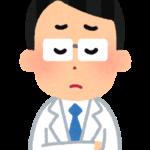 糖尿病内科の先生